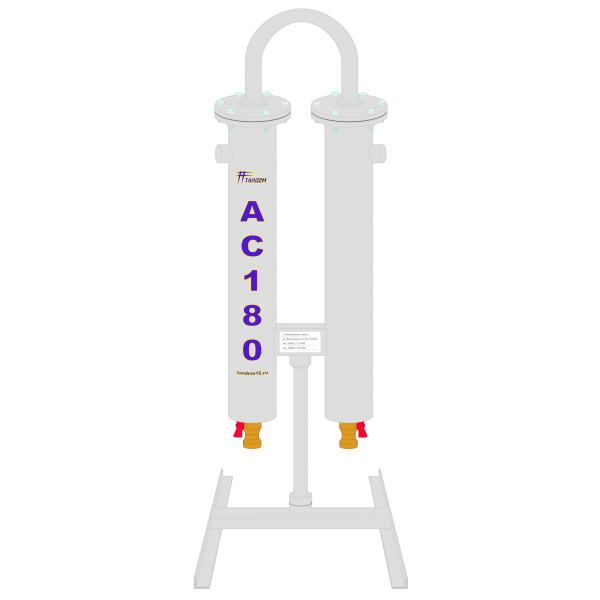 Аэрозольный сепаратор АС-180