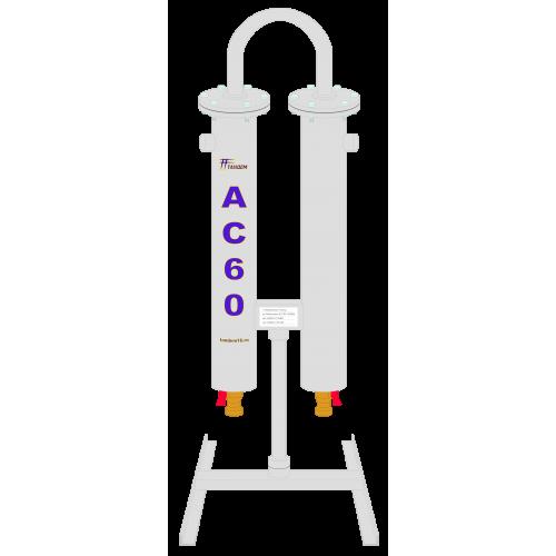 Аэрозольный сепаратор АС-60